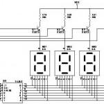 Metode Multiplexing 7 Segment
