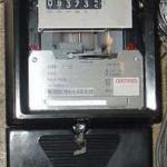 Konstruksi Dan Cara Kerja Watt Jam (KWH) Meter